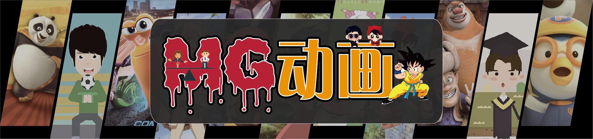 3d三维亚虎个人娱乐中心亚虎新版官方网app下载