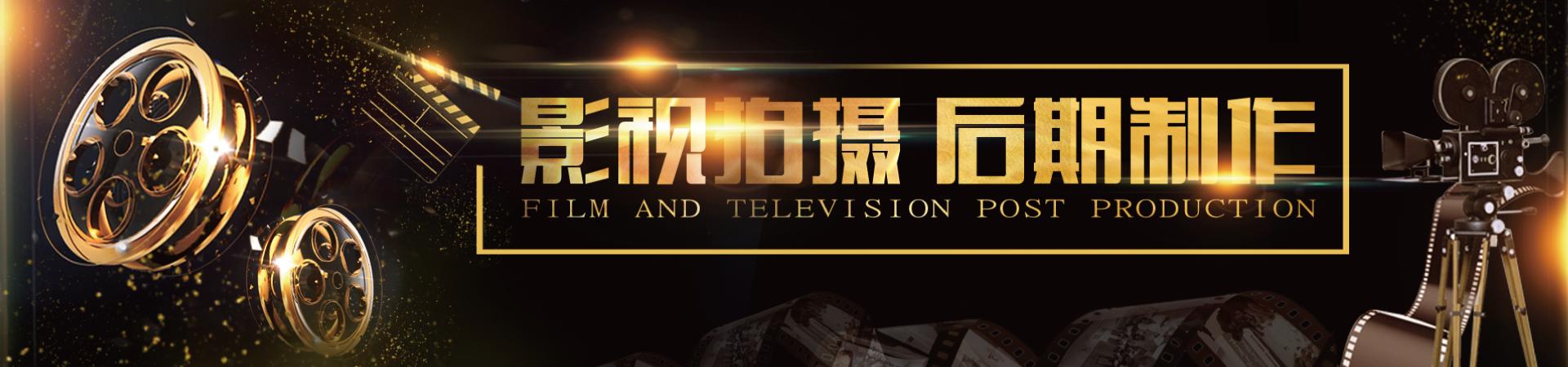 宣传片影视拍摄亚虎新版官方网app下载