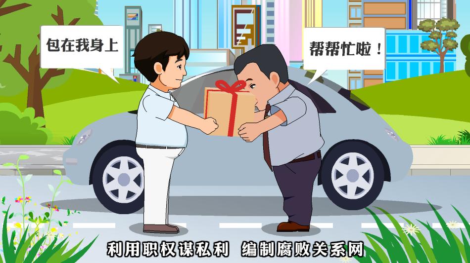 北京flash亚虎个人娱乐中心亚虎新版官方网app下载的收费标准是什么?