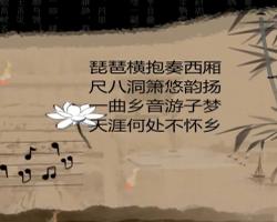 上海民族音乐MG动画宣传制作