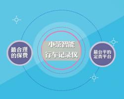 产品演示MG动画制作