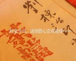 上海人文故事宣传片拍摄制作