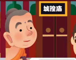 上海木连救母MG动画制作