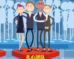 上海保险理财类MG动画制作