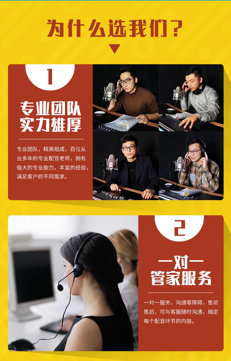 专题片专业亚虎官网app内容