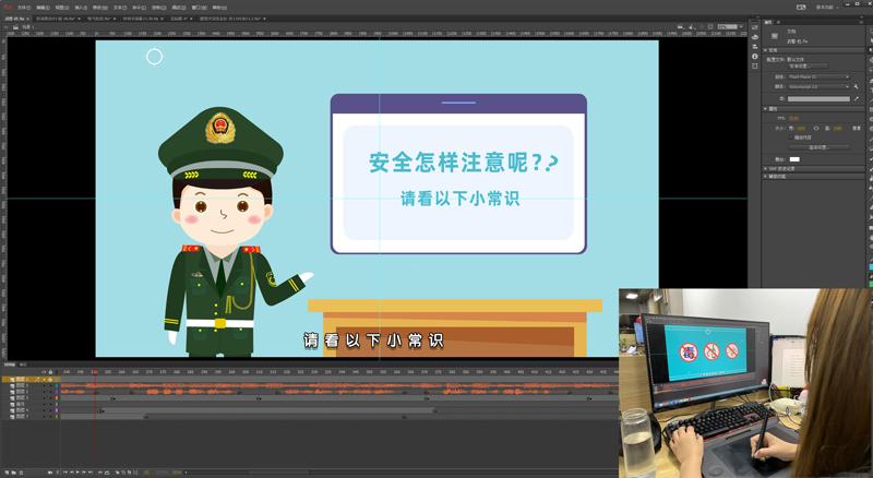 mg亚虎个人娱乐中心亚虎新版官方网app下载安全知识.jpg