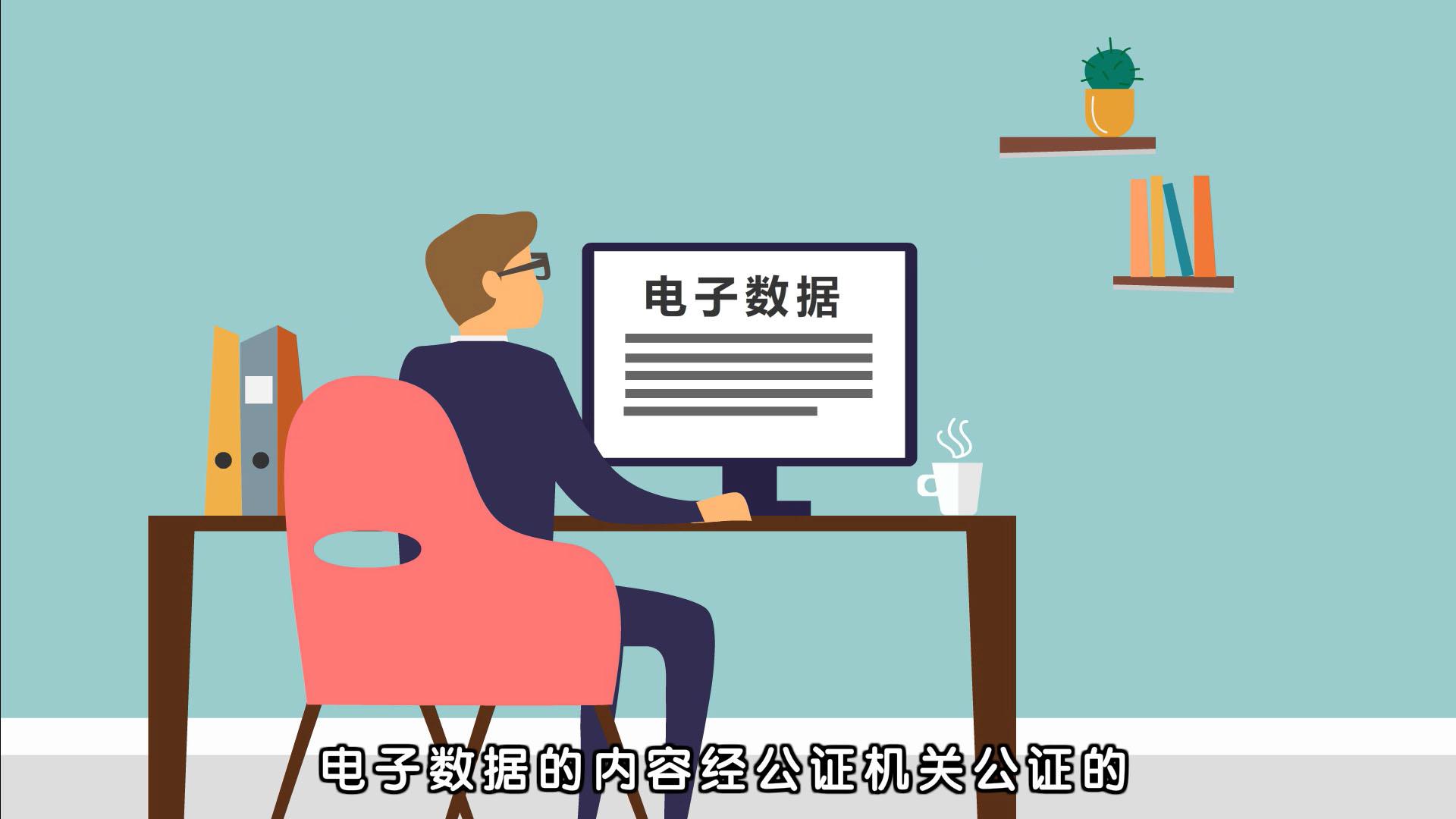 APP亚虎个人娱乐中心MG宣传推广